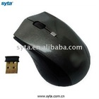 2011 low price high quality 2.4G wireless mouse