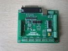 LPT breakout board for UIM stepper drivers