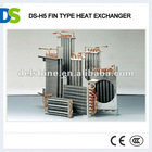 DS-H5 Fin type copper fin copper tube heat exchanger