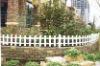 garden fence, sell PVC garden fence
