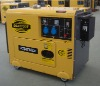 silent diesel generator set with ATS