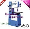 Cutting machine(V360)