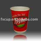 12oz disposable and Eco-friendly double wall cup