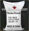 Sell TDO/Thiourea Dioxide
