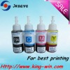 Wholesale top quality dye ink for Epson printers 70ml