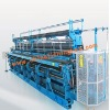 ZRD Series of single and double knot netting machine(ITOH TYPE)