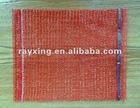 21*31CM HOT SALE Hand Plastic Mesh bag/ leno mesh bag/pp mesh bag/knitted mesh bag/ rice suggar fruit onion