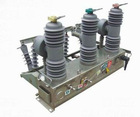 12kV Outdoor Vacuum Switches / VCB