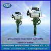 pneumatic low-load butterfly control valve