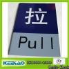 custom nameplate maker
