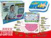 Intelligent kids laptop learning machine Educationl toy Learning machine