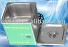 BG-01 Ultrasonic Cleaner/Ultrasonic washing machine/Industrial Cleaner/Industrial Washing Machine/Ultrasonic machine