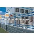Household guardrail