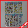 PVC cheap kids stickers