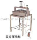 bean curd processing machine