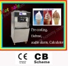 2 flavours soft serve freezer HM848/HM860