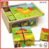 educational toys block set