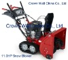 11.0HP gasoline snow blower