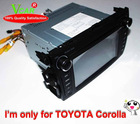 7 inch car multimedia player for Toyota Corolla