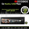 New deckless Car Radio MP3 player