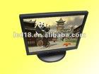 "17"" multimedia monitor"