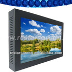 32inch LCD All-In-One Display/Player, indoor advertising screen,digital pop displays