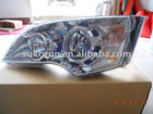 Yutong bus ZK6858 headlamp