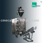 200mm bag width powder packing machine