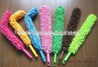 Chenille bentable duster