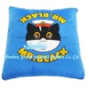 2012 CARTOON HUG PILLOW