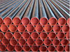 seamless pipe carbon steel