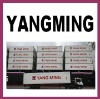 YANGMING SHIPPING