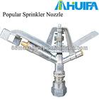 Water Irrigation Spray Nozzle