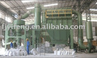 Top Brand Mining Machine for barite