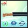 1121/0.2MM Flexible Rubber Welding Cable