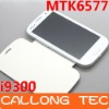 I9300+ MTK6577 Android 4.0.3 3G 5.0inch Screen Mobile Phone + 1.2GHz + Dual Sim Card