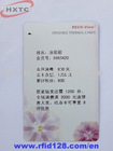 PET Thermal Rewritable Card