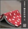 chrysanthemum fabric book book cover