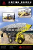 WZ25-20C backhoe loader/front end loader/digger
