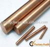 copper bar with good conductibility