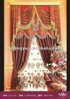 latest curtain fashion designs and fireproof curtains