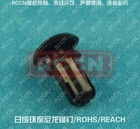 RCCN nylon snap rivet