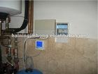 solar water heater & air source heat pump
