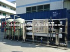 10T/H brackish water treatment, RO water system