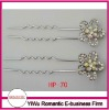 hot sale rhinestone flower pretty hair pins