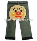 busha baby pants
