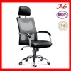 Hangjian A039C Elegant Ergonomic Chair