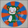 Animal cup coaster for promotion gift
