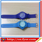 2012 new fashion Unisex digital silicone watch