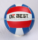 size 5 rubber volleyball / size 5 volleyball / volleyball